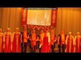 «Русским узорам. 60 лет.» под музыку Кадышева Н. и Зацепин А. - Широка Река-