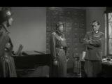Как вас теперь называть (1965) СССР